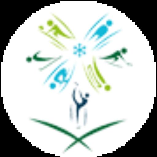 الاتحاد السعودى للرياضات الشتوية